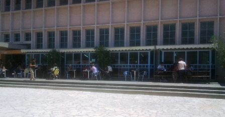 Beit Berl cafeteria