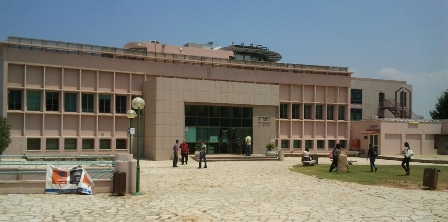 Beit Berl Library