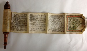 Papyrus Scroll- Manuscript [2012.2.1]: Decorated Esther Scroll (Salonika, 18th cent.) Source: The Magnes Collection of Jewish Art and Life Flickr (CC BY-NC-SA 2.0)